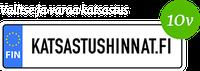 Kaus-Kantolan Autokatsastus Oy Hämeenlinna